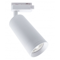 Lampa sufitowa MICA LED GU10 TRACK LIGHT MiLAGRO