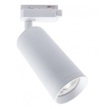 Reflektor EXPO MICRO PAR16 GU10 Lena Lighting